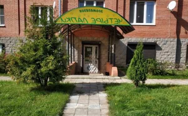 Нежилое помещение, площадью 80,4 кв.м. расположенное в центральной части города